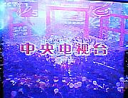 20040101_web.jpg